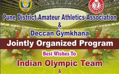 Olympians Felicitated at DG